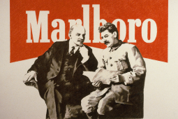 MARLBORO MEN: LENIN, STALIN, 1990