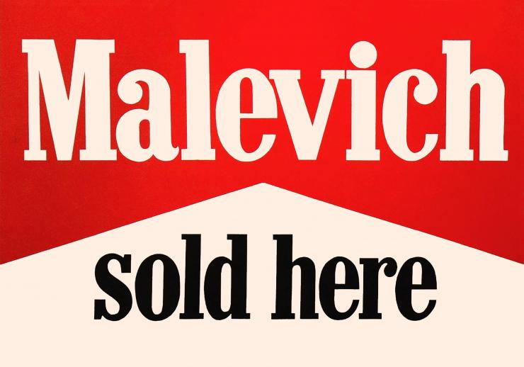 Alexander Kosolapov. Malevich, 1995. Acrylic on canvas. 126x180 cm. Courtesy Syntax gallery