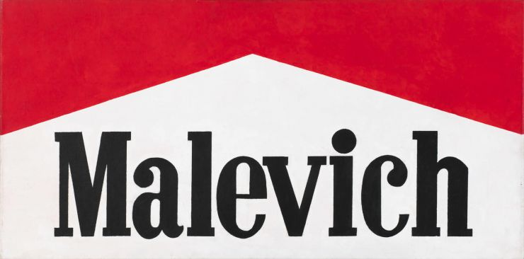 artandyou.ru. Александр Косолапов. Malevich. 1993 г.