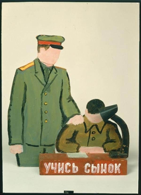 artandyou.ru. Александр Косолапов. «Учись сынок». 1973 г.