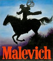 marlboro_malevich_mmoma