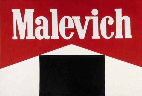 Malevich: Black Square (1987), by Alexander Kosolapov