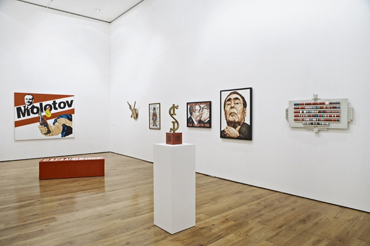 Kosolapov, Molotov Cocktail, Glasnost: Soviet Non-Conformist Art from the 1980s, Haunch of Venison