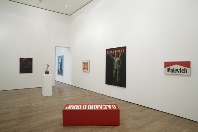Kosolapov, Malevich Marlboro, Glasnost: Soviet Non-Conformist Art from the 1980s, Haunch of Venison