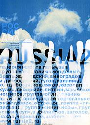 russia2_moskva184