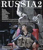 russia2_whitebox184