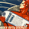 ABSOLUT KOSOLAPOV, 1989