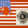 TWO FLAGS (PERESTROIKA), 1989