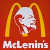 MC LENINS, 1991