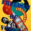 FREEDOM OF VODKA, 1995