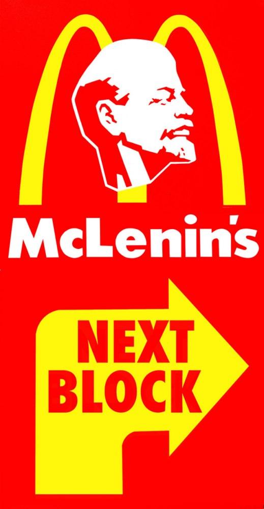«MCLENIN'S NEXT BLOCK», АЛЕКСАНДР КОСОЛАПОВ, 1991