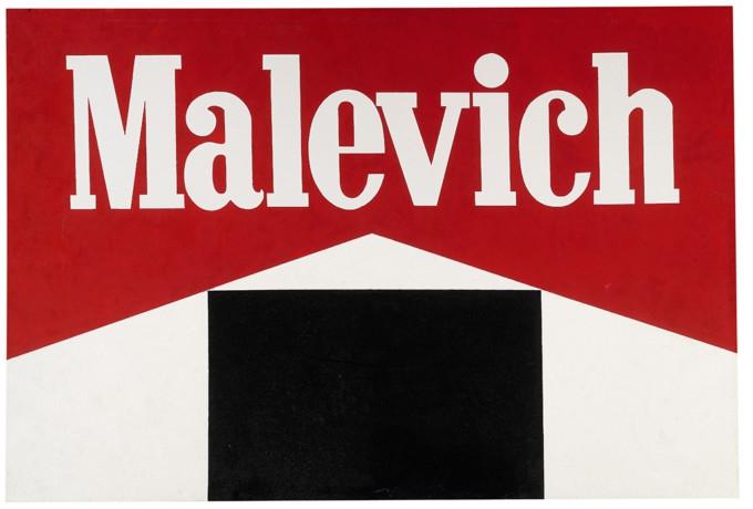 «МАЛЕВИЧ — ЧЕРНЫЙ КВАДРАТ», АЛЕКСАНДР КОСОЛАПОВ, 1987